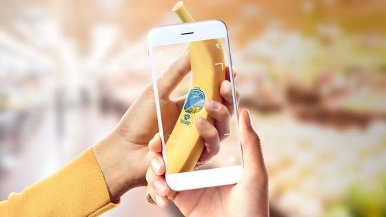 Chiquita Takes Consumers on a 'Banana Journey' Shazam Traceability