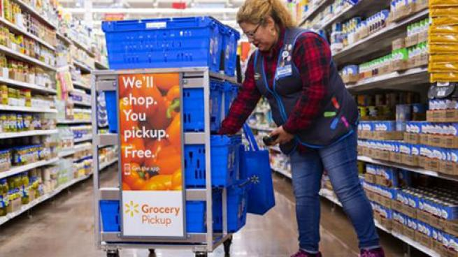 walmart grocery pickup and delivery brooklyn center