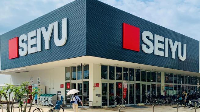 Walmart Officially Sells Seiyu Shares KKR Rakuten
