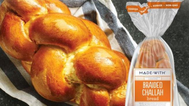 KeHE Exclusive Brand Carries Its Natural, Organic Focus into Bakery