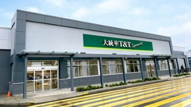 Fast-Growing Asian Supermarket Expands in Canada