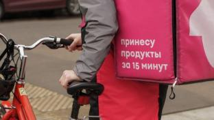 Russian Grocery Delivery Service to Hit the Road in New York